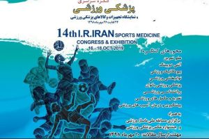 14th National Congress of Sports Medicine